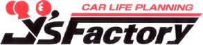 自動車の板金塗装・保険修理・車検はワイズファクトリー東京 - Ys Factory -